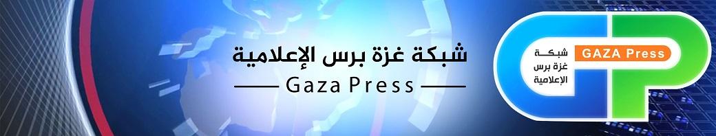 غزة برس